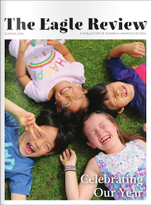 The Eagle Review