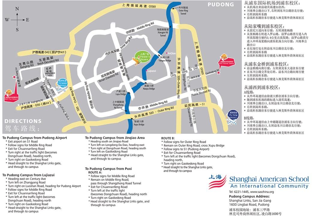 Visiting College Reps Shanghai American School